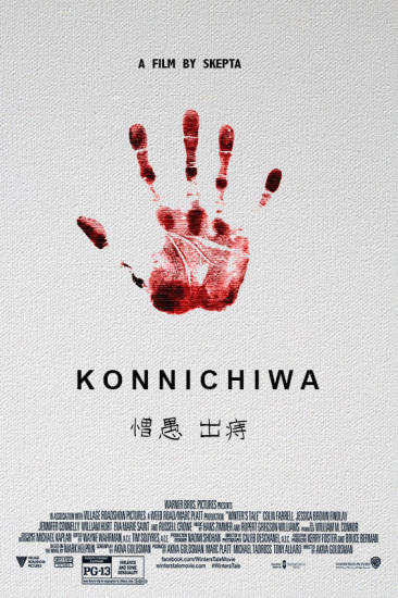 KONNICHIWAFINALCOVER_w75uxm
