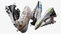 Nike React Element 87 Release Date